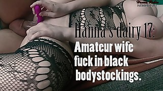 Hanna's diary #17:Amateur wife fuck in black bodystockings. Real homemade.